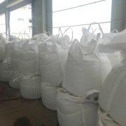 杭州客户订购的铝矾土